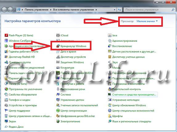 Ищем Брандмауэр Windows в Панели управления