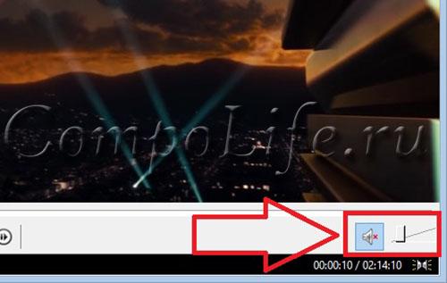 Как увеличить изображение на компьютере при просмотре видео